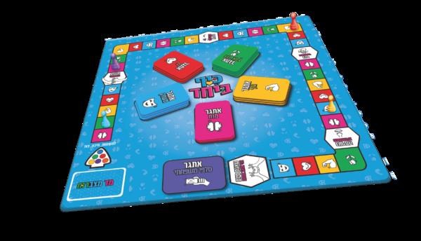 לוח משחק כחול